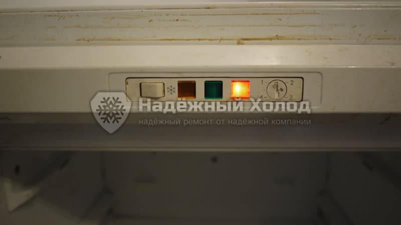 Ремонт холодильника Hotpoint-Ariston